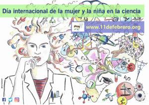 Banner de 11defebrero.org, el Día internacional de la Mujer y la Niña en la Ciencia.